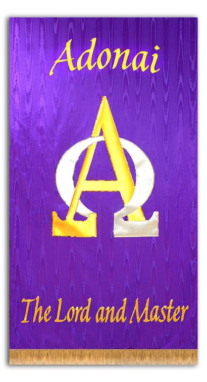 Adonai-Names-of-God-Banner__05236.1407878657.559.758